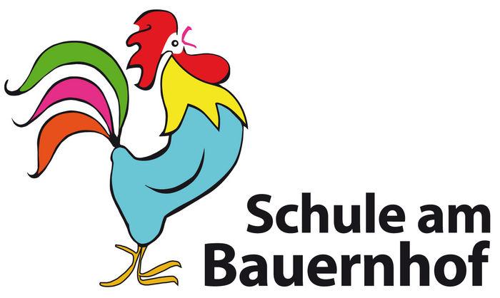 SAB Logo-2